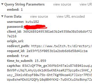 verify token for 2fa manually api twitch developer forums
